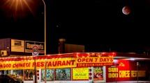 Sun Doo Chinese Restaurant – Townsville