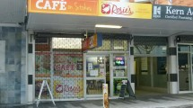 Cafe On Stokes & Rosie's Chicken – Townsville CBD